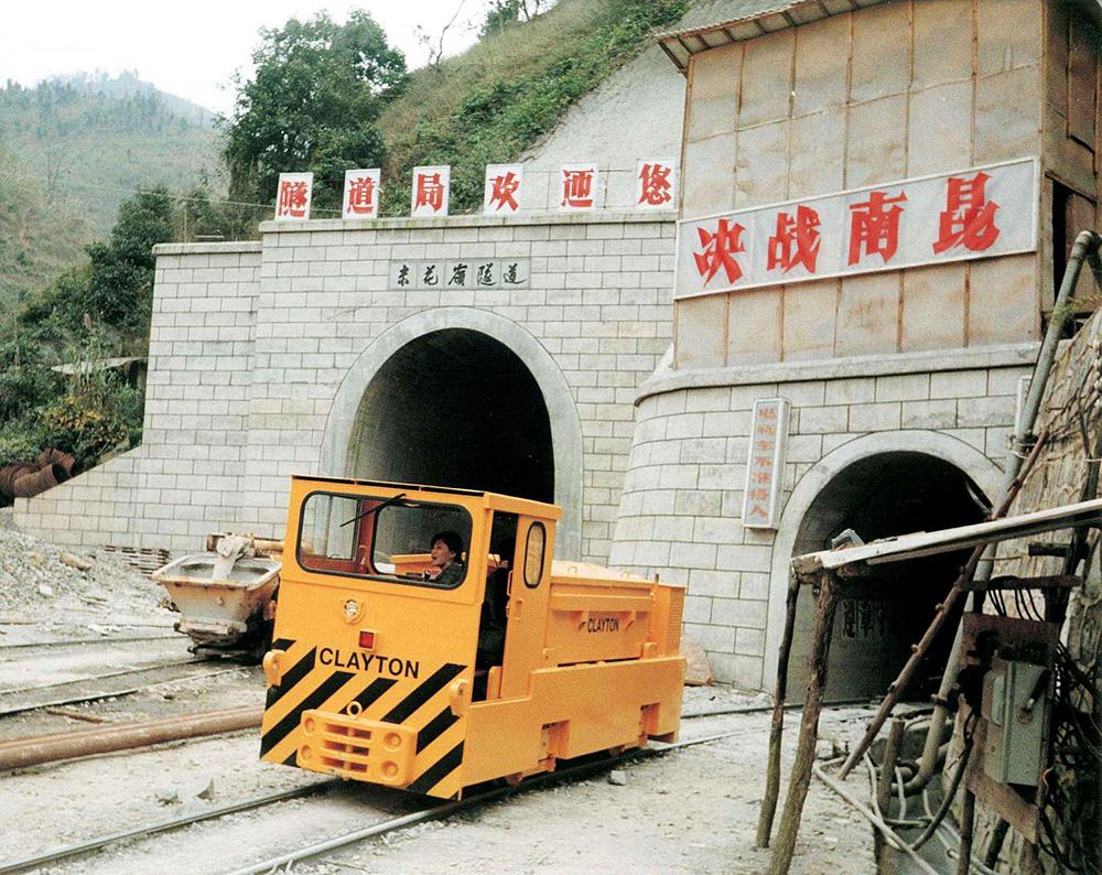 Clayton battery locomotive